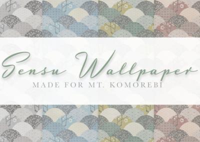 Mt. Komorebi Wallpaper